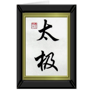"CHINESE CALIGRAPHY ""TAI CHI"" CARDS"
