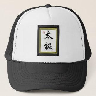 """CHINESE CALIGRAPHY """"TAI CHI"""" TRUCKER HAT"""