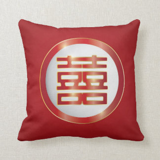 Chinese Calligraphy Double Happiness Pillow