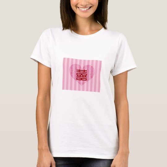 Chinese Calligraphy Double Happiness T-shirt