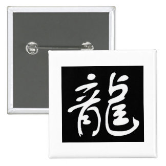 Chinese Calligraphy Dragon Black Pins