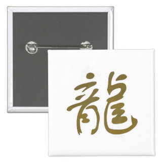 Chinese Calligraphy Dragon Pins