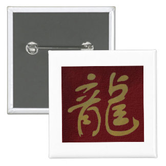 Chinese Calligraphy Dragon Buttons