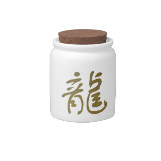 Chinese Calligraphy Dragon Candy Jar