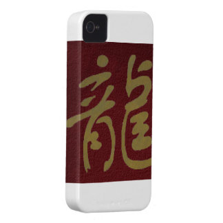 Chinese Calligraphy Dragon iPhone 4 Cover