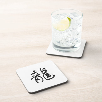 Chinese Calligraphy Dragon Drink Coasters