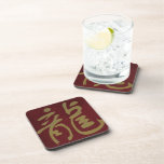 Chinese Calligraphy Dragon Drink Coaster