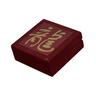 Chinese Calligraphy Dragon Jewelry Box