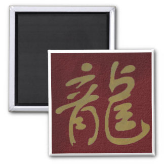 Chinese Calligraphy Dragon Magnet