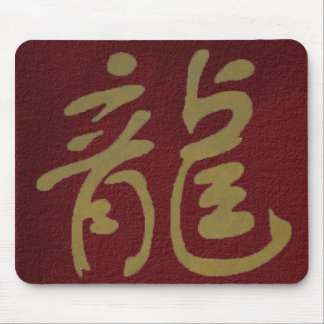 Chinese Calligraphy Dragon Mouse Pad