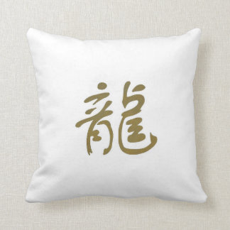 Chinese Calligraphy Dragon Pillow