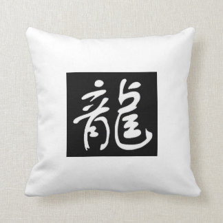 Chinese Calligraphy Dragon Throw Pillow