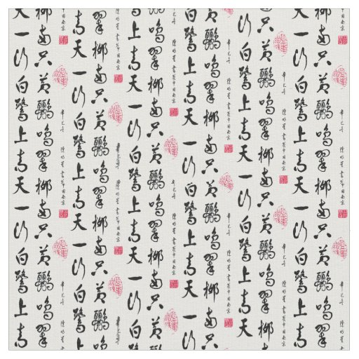 Chinese Calligraphy Fabric