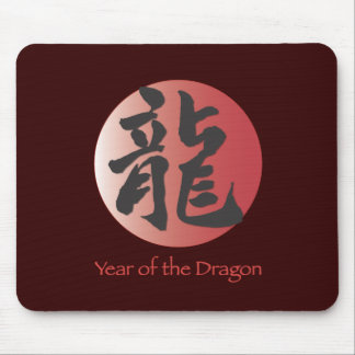 Chinese Calligraphy for Dragon on Red Ball Mouse Pad