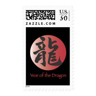 Chinese Calligraphy for Dragon on Red Ball Postage