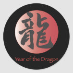 Chinese Calligraphy for Dragon on Red Ball Stickers