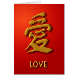 Chinese Calligraphy Love Character Greeting Card