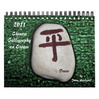 Chinese Calligraphy on Stones Calendar
