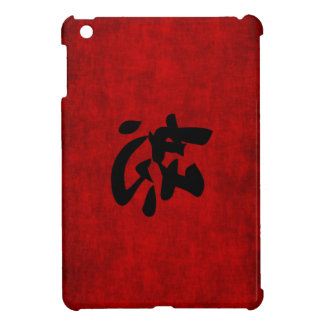 Chinese Calligraphy Symbol for Anger iPad Mini Cases