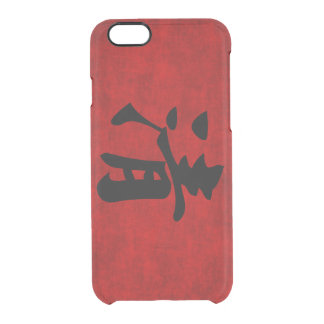 Chinese Calligraphy Symbol for Clarity in Red and Clear iPhone 6/6S Case
