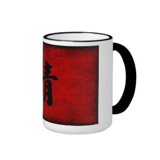 Chinese Calligraphy Symbol for Clarity in Red and Ringer Coffee Mug