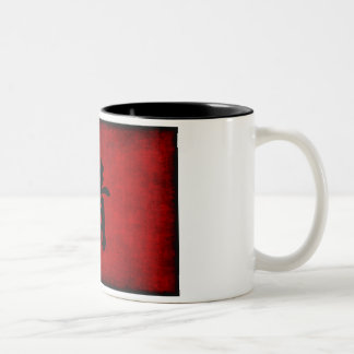 Chinese Calligraphy Symbol for Clarity in Red and Two-Tone Coffee Mug