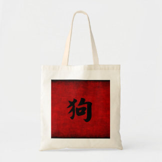 Chinese Calligraphy Symbol for Dog in Red Tote Bag