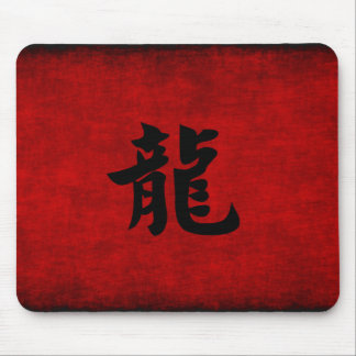 Chinese Calligraphy Symbol for Dragon in Red Mouse Pad