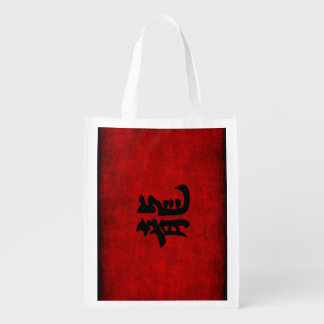 Chinese Calligraphy Symbol for Dragon in Red Reusable Grocery Bag