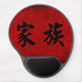 Chinese Calligraphy Symbol for Family in Red Gel Mouse Pad