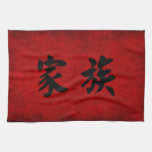 Chinese Calligraphy Symbol for Family in Red Hand Towels