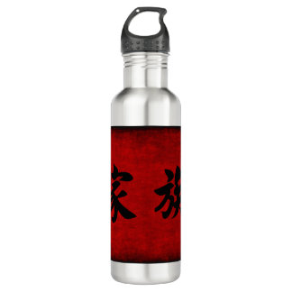 Chinese Calligraphy Symbol for Family in Red Water Bottle