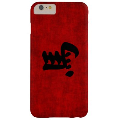 Chinese Calligraphy Symbol for Horse in Red Barely There iPhone 6 Plus Case