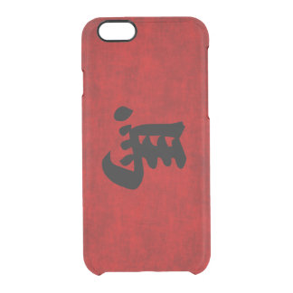 Chinese Calligraphy Symbol for Horse in Red Clear iPhone 6/6S Case
