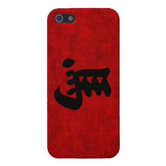 Chinese Calligraphy Symbol for Horse in Red Cover For iPhone SE/5/5s