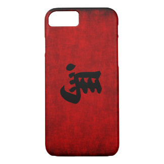 Chinese Calligraphy Symbol for Horse in Red iPhone 8/7 Case