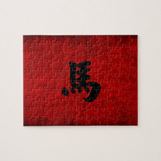 Chinese Calligraphy Symbol for Horse in Red Puzzle