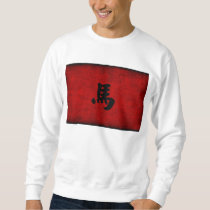 Chinese Calligraphy Symbol for Horse in Red Sweatshirt