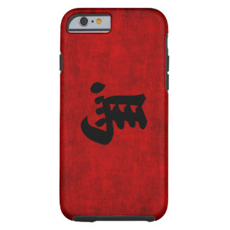 Chinese Calligraphy Symbol for Horse in Red Tough iPhone 6 Case