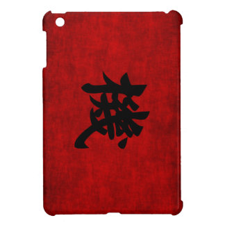 Chinese Calligraphy Symbol for Opportunity in Red Case For The iPad Mini