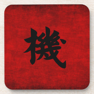 Chinese Calligraphy Symbol for Opportunity in Red Drink Coaster