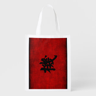 Chinese Calligraphy Symbol for Opportunity in Red Reusable Grocery Bag