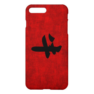 Chinese Calligraphy Symbol for Ox in Red and Black iPhone 8 Plus/7 Plus Case