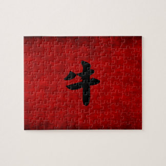 Chinese Calligraphy Symbol for Ox in Red and Black Puzzle
