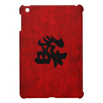 Chinese Calligraphy Symbol for Pig in Red iPad Mini Cover