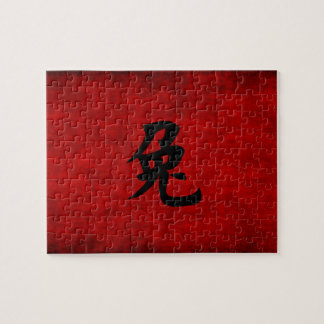 Chinese Calligraphy Symbol for Rabbit in Red Jigsaw Puzzle
