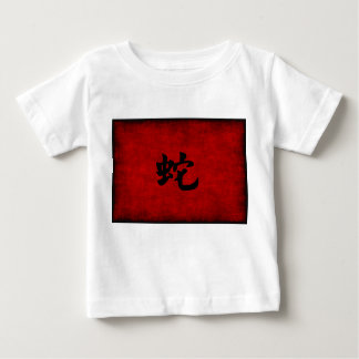 Chinese Calligraphy Symbol for Snake in Red Baby T-Shirt