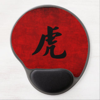 Chinese Calligraphy Symbol for Tiger in Red Gel Mouse Pad