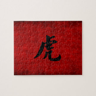Chinese Calligraphy Symbol for Tiger in Red Jigsaw Puzzle