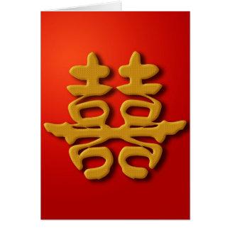 Chinese Calligraphy Wedding Greeting Card